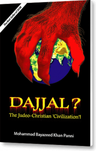 dajjal_the_judio_christian_civilization_eng_book_cover