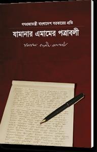 potraboli_book_cover